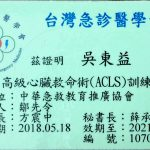 line_oa_chat_200717_142712